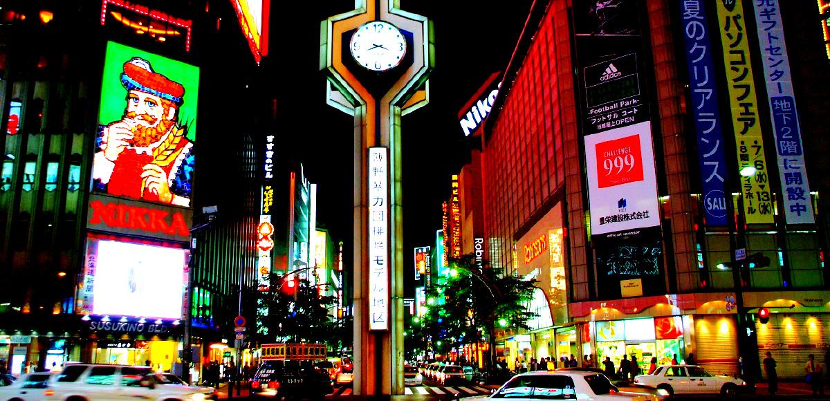 金星自動車株式会社(札幌・千歳)