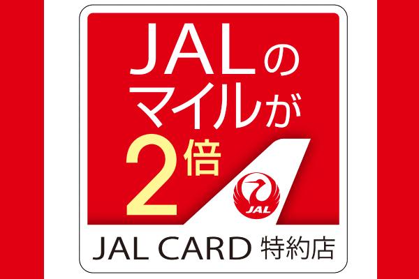 jal card